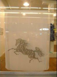 Exhibition - Stanbeth - 2007